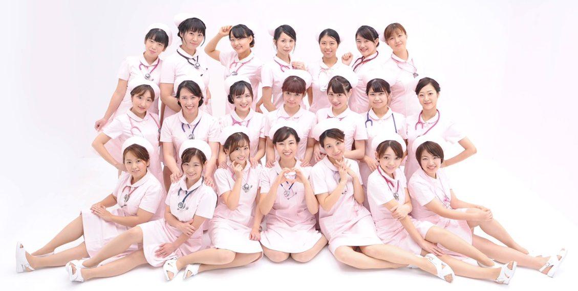Nurse House